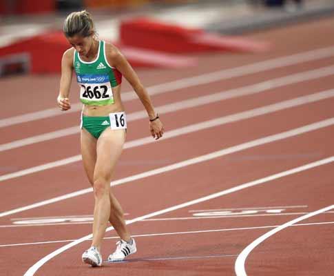 Europeu de atletismo : três portuguesas na final dos 3000m