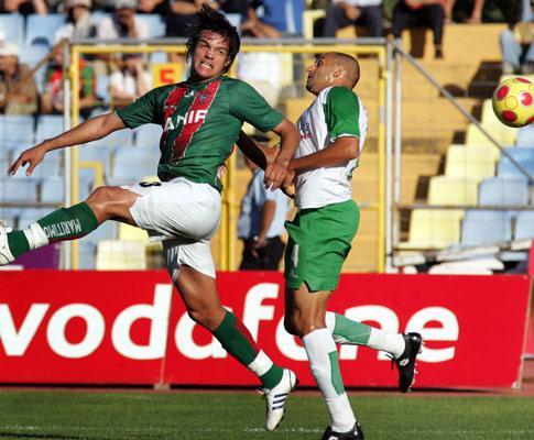 21ª jornada: siga o Rio Ave-Marítimo AO VIVO
