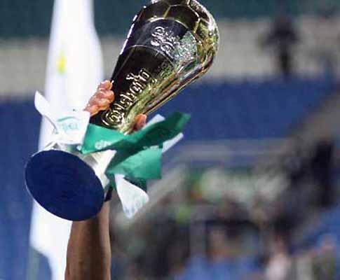 Taça da Liga distribui 3,3 milhões em prémios