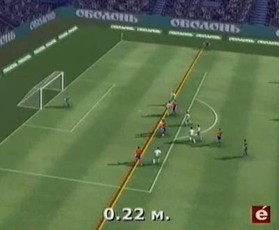 Espanha-Portugal: um fora-de-jogo de 22 centímetros