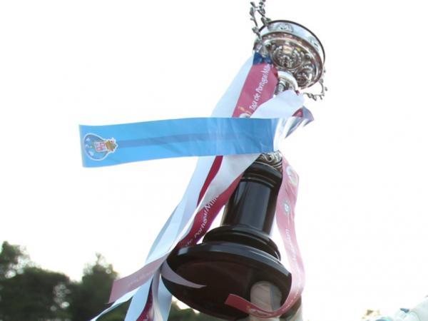 Taça de Portugal: resultados da segunda eliminatória