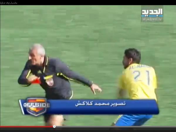 Correr pela vida: o dia a dia de um árbitro no Líbano