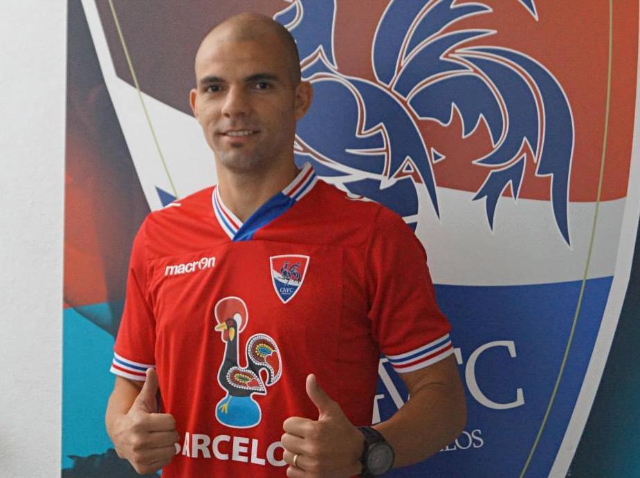 Gil Vicente: Gladstone (ex-Sporting) reforça a defesa