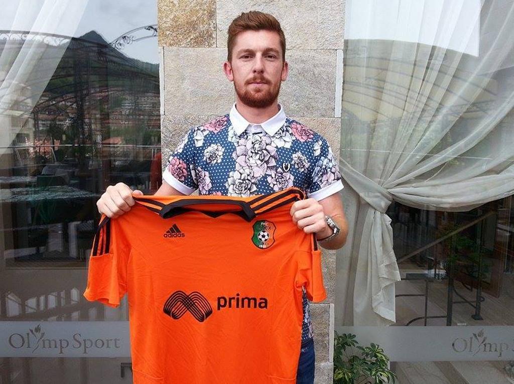Arsénio (CSKA Sófia) perto de regressar ao Moreirense
