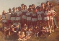 Clube de Bairro: CO Pechão (uma das primeiras equipas de atletismo, 1978)