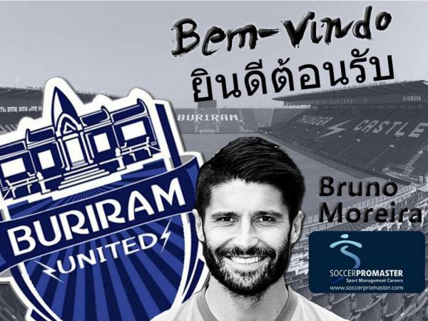 P. Ferreira: Bruno Moreira fecha transferência para a Tailândia