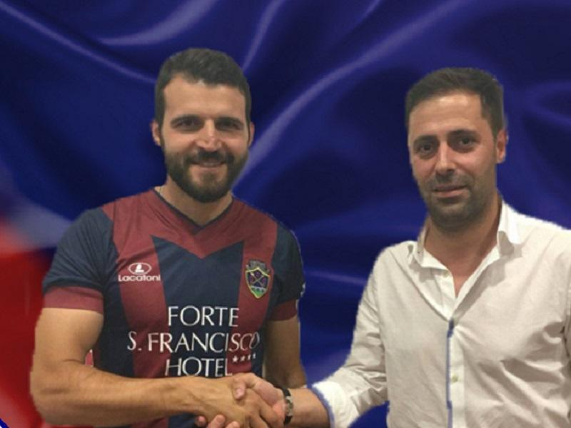 Chaves anuncia Vukcevic (sim, esse mesmo Sporting)
