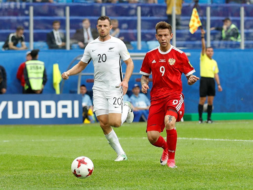 Smolov: «Não vou estar na fila pela camisola de Ronaldo»