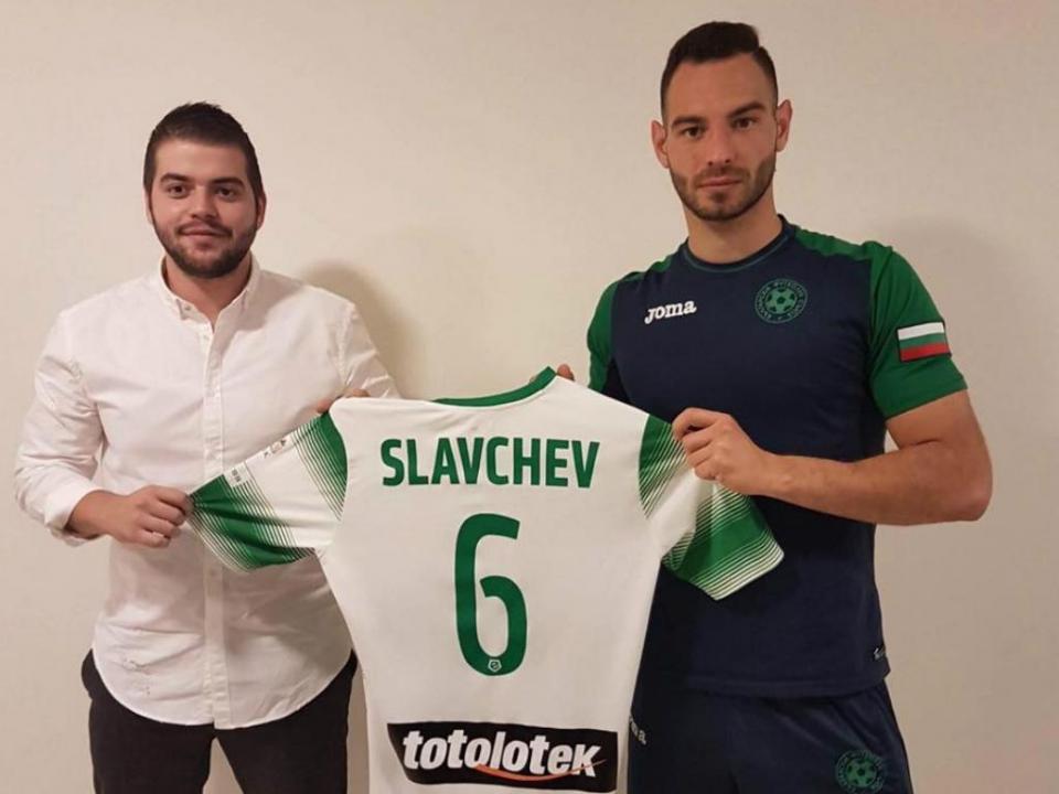 VÍDEO: Bulgária vence Cazaquistão com Slavchev de início