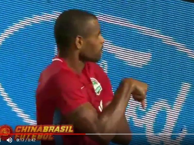 Ricardo Vaz Tê marca no empate do Henan Jianye na Superliga chinesa