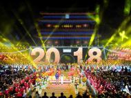 Passagem de Ano 2018 - China