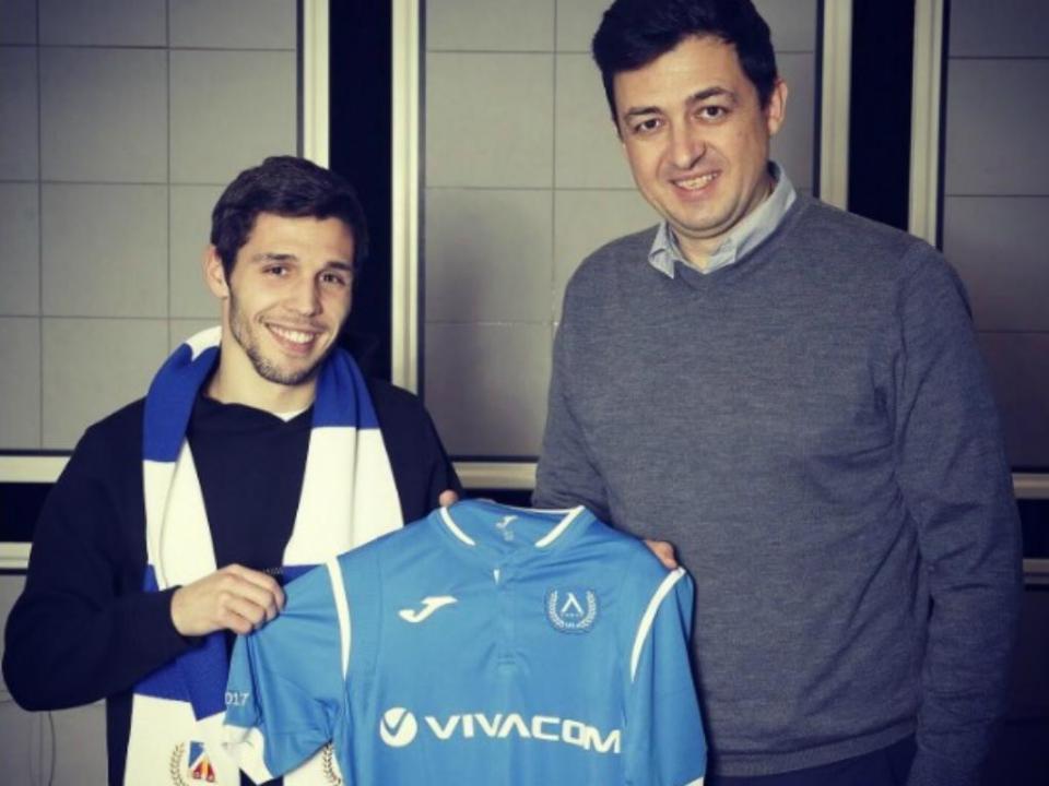 Afonso Figueiredo e Nascimento na final da Taça da Bulgária
