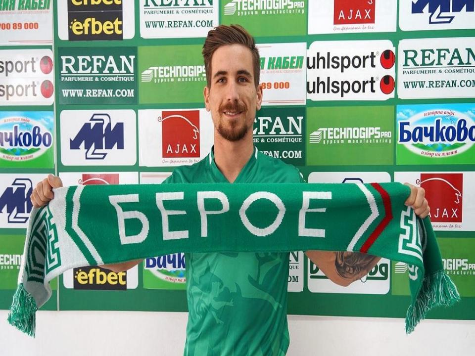 Bulgária: Brígido estreia-se a marcar na reviravolta do Beroe