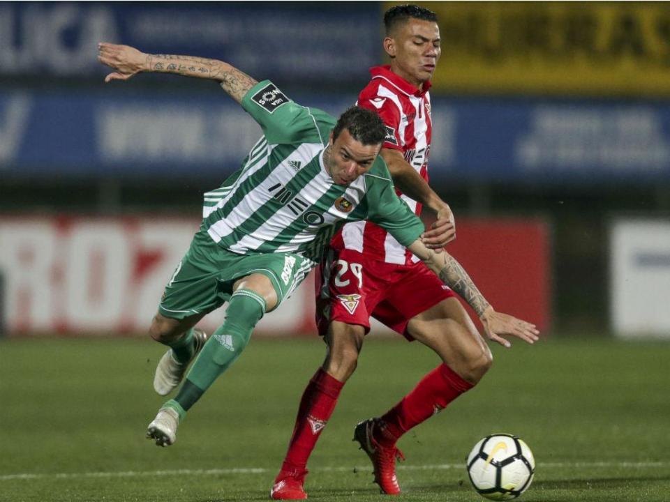 Taça da Liga: Desp. Aves vence e afasta Rio Ave da «final four»