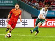 China-País de Gales