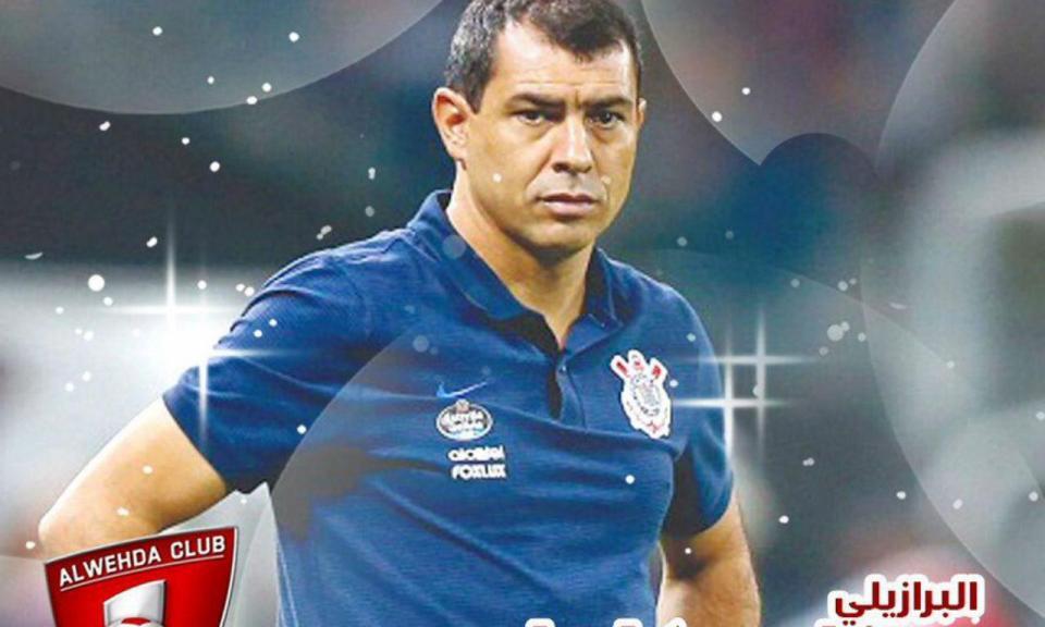 OFICIAL: Fábio Carille é o novo treinador do Al Wehda