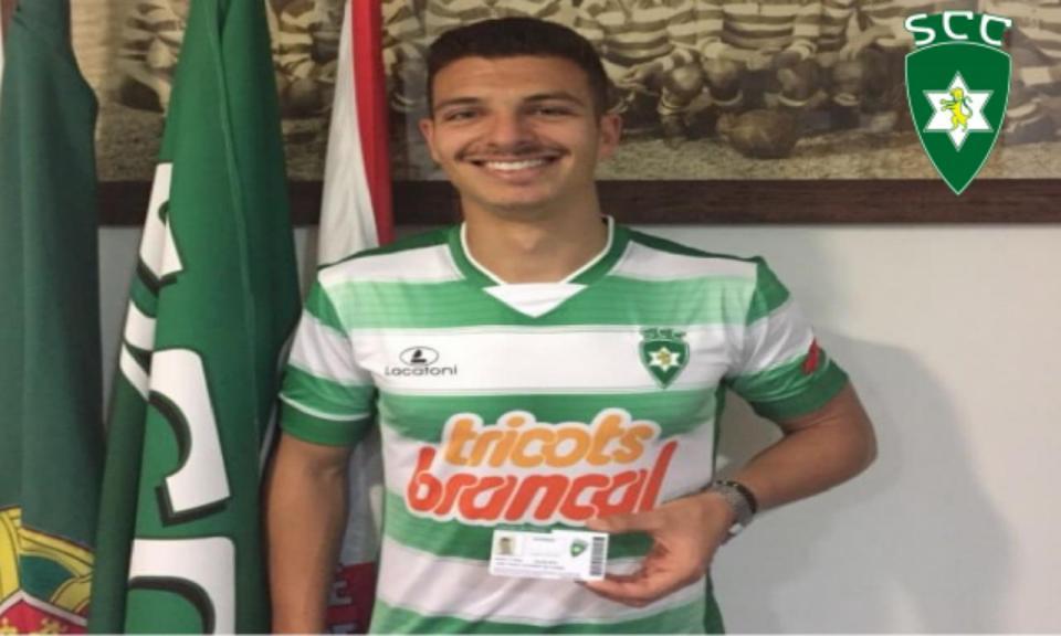 OFICIAL: Sp. Covilhã reforça defesa com ex-Vizela