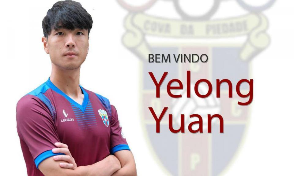 OFICIAL: Cova da Piedade apresenta Yelong Yuan