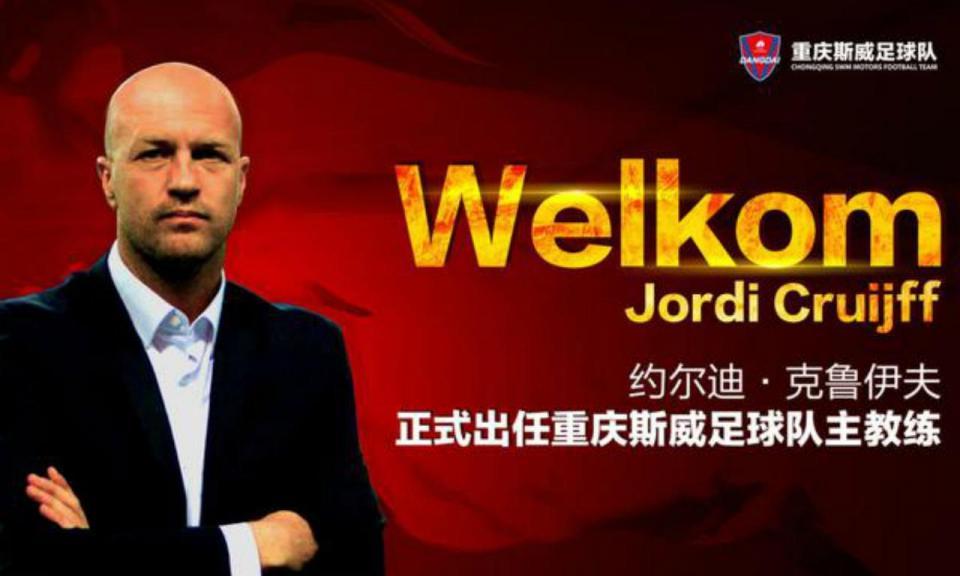 OFICIAL: Jordi Cruyff substitui Paulo Bento no Chongqing Lifan