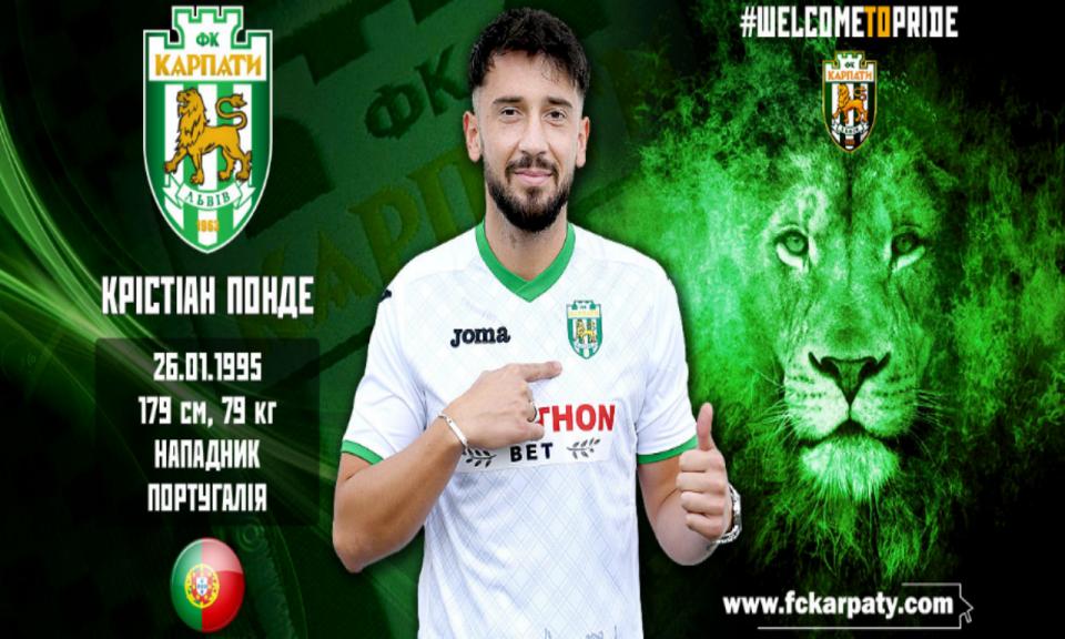 OFICIAL: Cristian Ponde é reforço para José Morais