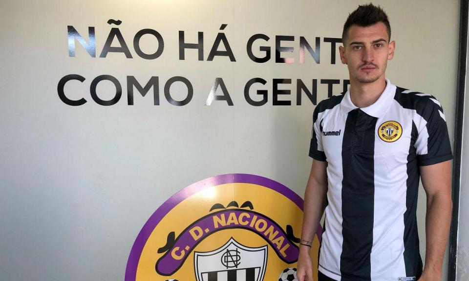OFICIAL: Sp. Braga empresta Rosic ao Nacional