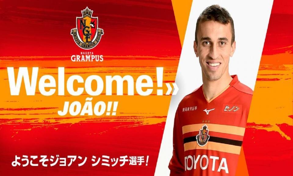 OFICIAL: João Schmidt deixa o Rio Ave e ruma ao Japão